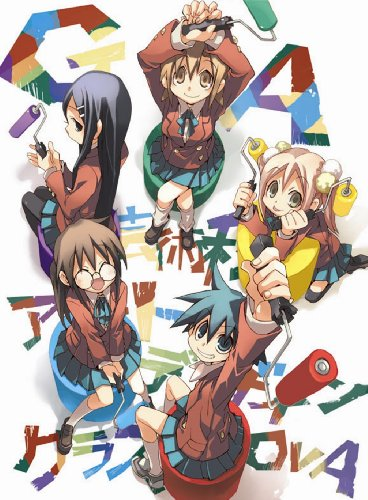 GA 芸術科アートデザインクラス OVA