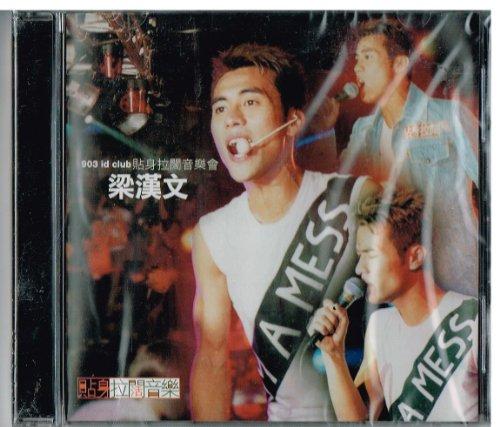 903 Id Club - 903 ID Club CD format By Edmond Leung