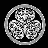戦国武将 家紋 蒔絵シール 「徳川家康 三葉葵 (家康葵) 銀」