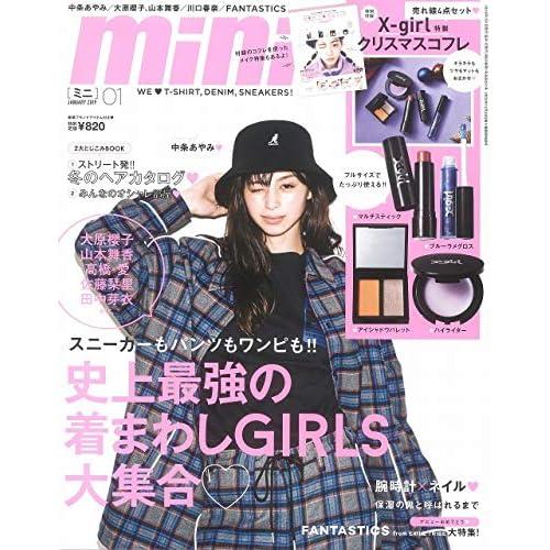 mini 2019年1月号 表紙画像