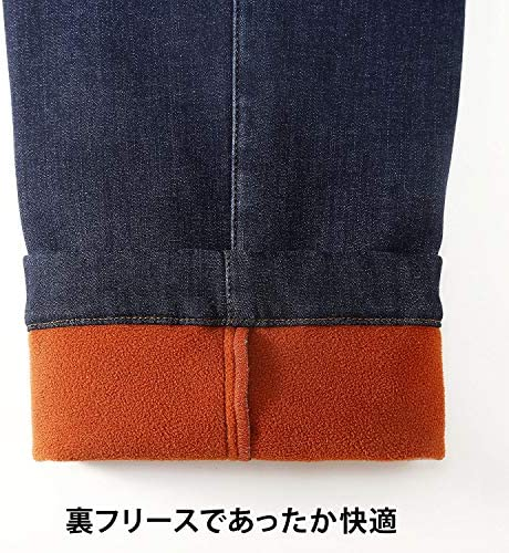 [ポールミラー] パンツ 裾上げ済み ノータック デニム 防風 メンズ