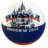 Western Star PREMIUM WORLD CUP MOSCOW 2018 SOCCER BALL