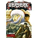 By Kentaro Miura - Berserk Volume 5: v. 5