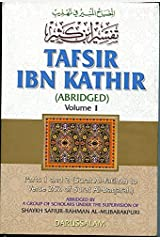 Tafsir Ibn Kathir, Vol. 1 Hardcover
