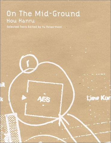 Download Hou Hanru: On The Mid-Ground PDF