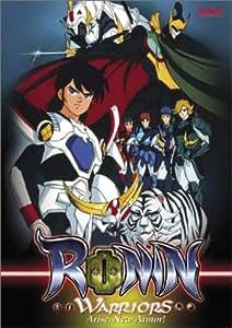 Ronin Warriors OVA Volume 2 Message Details