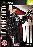 The Punisher (Xbox)