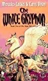 The White Gryphon, Mercedes Lackey and Larry Dixon, 0886776821