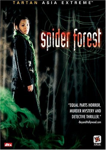 Spider Forest - Com Gams Gams