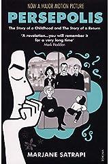 Persepolis by Marjane Satrapi(2009-04-01) Paperback