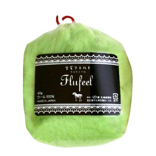 羊毛 フルフィール 単色 ポップ系 58LGRの商品画像