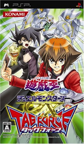 Yu-Gi-Oh! Duel Monsters GX Tagforce [Japan Import] by Konami
