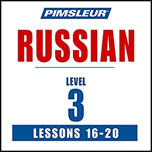 Russian Phase 3, Unit 16-20 Speech