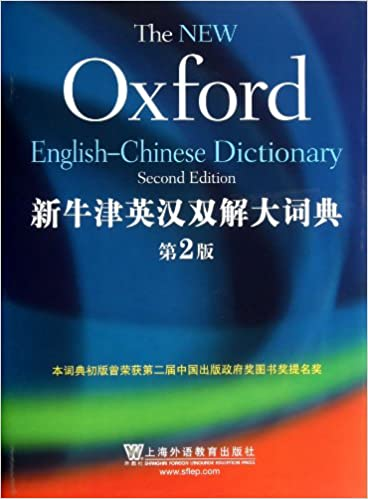 The New Oxford Picture Dictionary/English-chinese Edition
