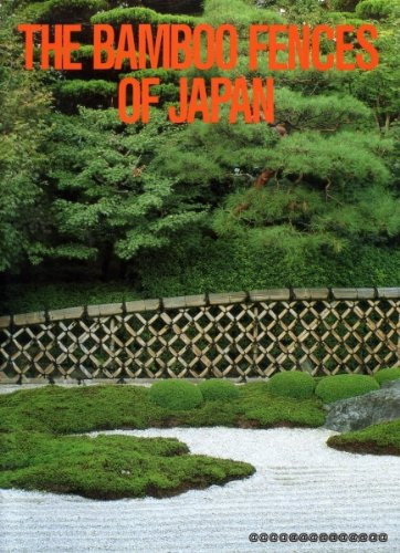 The Bamboo Fences of Japan (Japanese Edition) (Bamboo Friendly Fence)