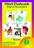Hindi Flashcards, Anshu Jain, 0982682700