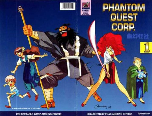 Phantom Quest Corp. #1 - The Howling Book