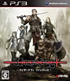 Wizardry Twin Pack [Japan Import]