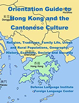 cantonese culture Numbers in cantonese culture in chinese culture, certain numbers are believed by some to be auspicious or inauspicious based on the chinese word that the number name sounds similar to however some chinese people regard these beliefs to be superstitions.