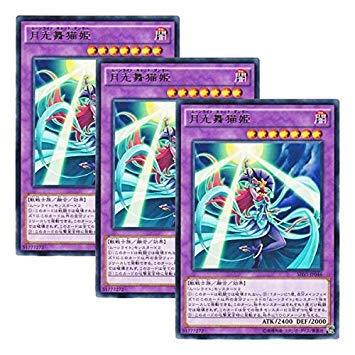 - Yu-Gi-Oh! 【3 Pieces Set】 Japanese Version Shvi-JP 046 Lunalight Cat Dancer Moonlight Dancing Cat Hair (Rare)