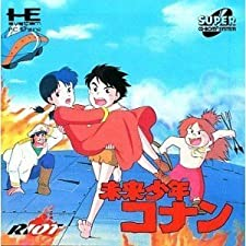 Future Boy Conan [Japan Import]