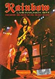 Rainbow - Live In Munich 1977 [Import anglais] [Import italien]
