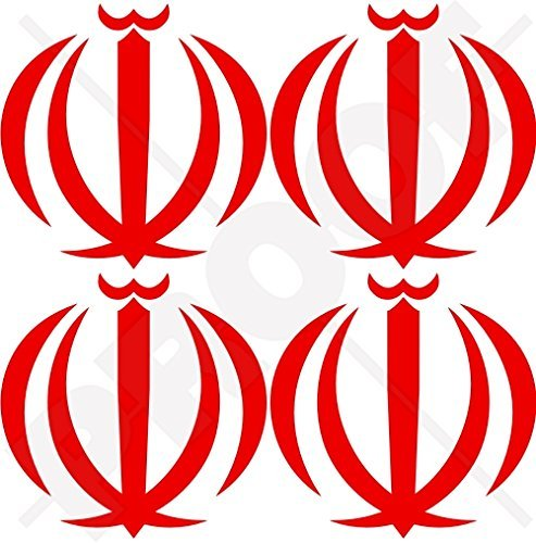 Iranian Coat Of Arms - 1