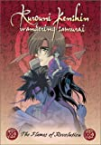 Rurouni Kenshin - The Flames Of The Revolution DVD (Vol. 6)