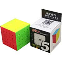 Wings of wind - 5x5 Professional & Competition Speed Cube Rubik's Cube Brain Game 3D Puzzle Stickerless