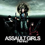 ASSAULT GIRLS ORIGINAL SOUNDTRACK by O.S.T. (2009-12-16)