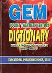 Gem Pocket Twentieth Century Dictiona...