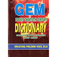 Gem Pocket Twentieth Century Dictionary: English into English and Urdu