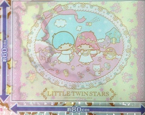 [해외]산리오 리틀 트윈 별 PP 레저 시트 피크닉 비치 매트 80 × 60cm/Sanrio Little Twin Stars PP Leisure sheet Picnic Beach Mat 80×60cm