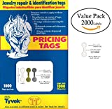 2000 Piece Value Pack Jewelry Repair, Price and Indentification Tags/Tyvek Self Adhesive Rectangle/Dumbbell/Barbell Jewelry Price Tags (Short - 1 3/8'' x 1/2'' (35 x 12mm), White)