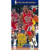 Chicago Bulls: 1987-1988 Highlights