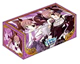 Ange Vierge Sofina Card Game Character Deck Storage Box Collection Vol.3 CB-06 Anime Girl Illust. Inugami Kira