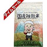 米 雑穀 雑穀米 国産 栄養満点23穀米 1kg(500g x2袋) もち麦 黒米 送料無料※一部地域を除く 雑穀米本舗