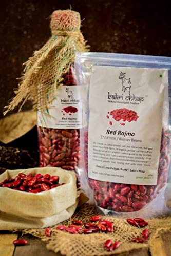 - Bakri Chhap Himalya Organic Red Kidney Beans/Rajma, 500 g Easy Storage, Rich in Fiber & Potassium, Low Calorie, Low Fat Food