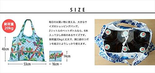 Elegante E Nero Serie Svago Mix Edition Blu Di limited Prairiedog primavera Buzz Ecologico Sacchetto Marca Designer Unico Nakamura Giallo Giappone 2015 Estate Ltd Bianco Megumi Da rHRwSr