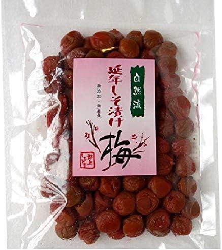 延年しそ漬け梅(小梅)230g