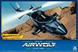 Aoshima Bunka Kyozai Movie Mecha series No.SP6 Airwolf with clear body version 1/48 scale plastic model