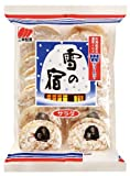 "Snowy Salt ""Senbei"" Traditional Crispy Rice Crackers [3 Packages] For Sale"