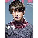FLIX 2018年12月号