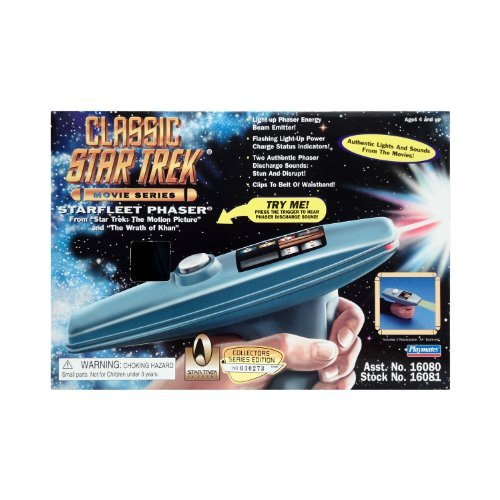 Star Trek Movie Phaser - 2
