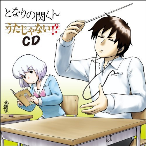 Tonari No Seki Kun - Uta Ja Nai!? CD [Japan CD] KICA-2406 by Tonari No Seki Kun (2014-04-30)