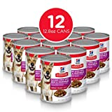 Hill's Science Diet Wet Dog Food, Adult, Savory Stew with Beef & Vegetables, 12.8 oz, 12-pack