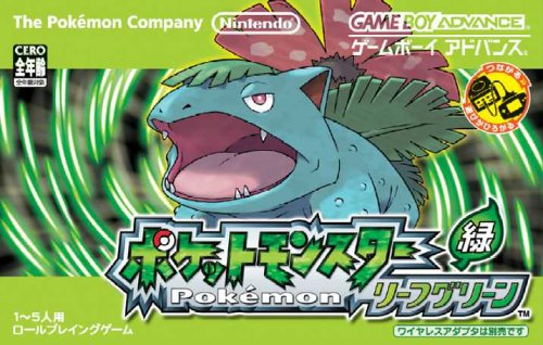 leaf green gameboy advance - 4