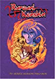 Rurouni Kenshin - TV Series Season Two