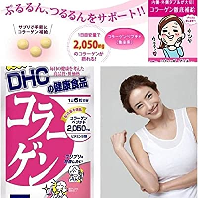 ❤ DHC Collagen Peptide from Fish☀ Japan ☀ 60days(360 count)/2,050mg,Vitamin B1,Vitamin B2,Silicon dioxide,Anti Aging,Radiant Skin/ Value Save