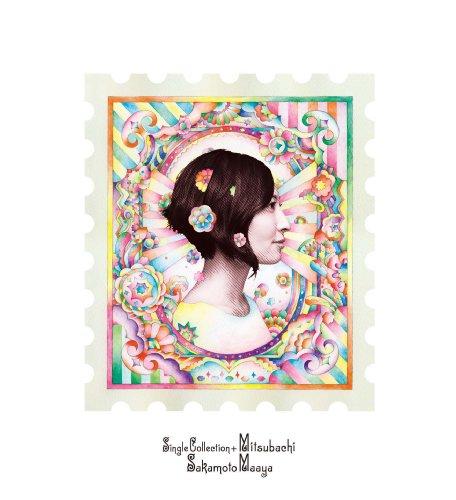 坂本真綾 / シングルコレクション + ミツバチ[BD付初回限定盤]の商品画像
